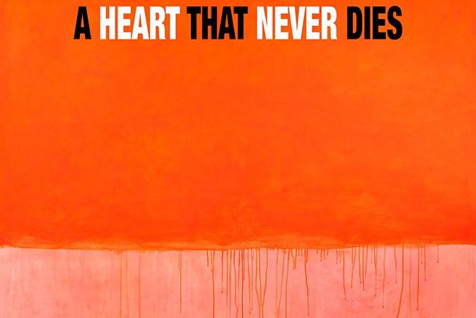 Heart-poster_WEB